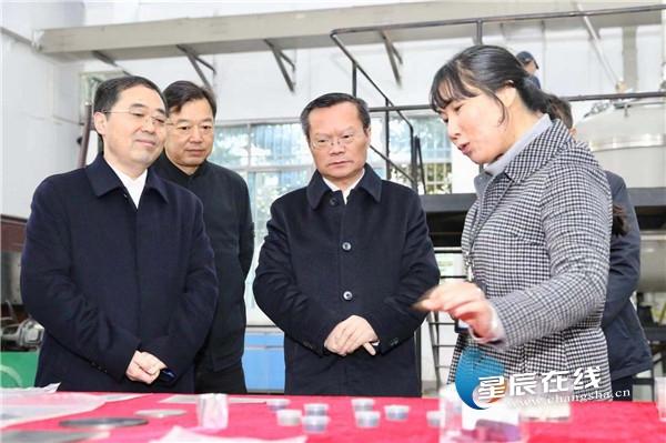 http://icms3api.changsha.cn